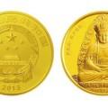 普陀山5盎司金幣價格 普陀山5盎司金幣收藏價值
