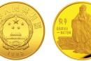 孔子金币价格 孔子金币收藏价值