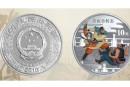 青面兽杨志银币价格 青面兽杨志银币的图片