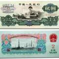 钱币回收电话  旧版2元纸币回收价值及图片