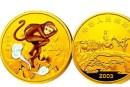猴王出世金幣價格是多少錢?猴王出世金幣的圖片