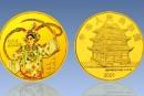 群英會金幣價格 群英會金幣圖片及介紹