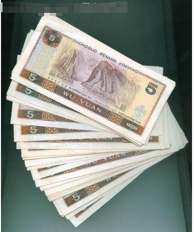 在哪里回收錢幣? 1980年5元紙幣回收價格及圖片