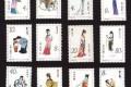 郵票錢幣回收   郵票回收值多少錢一張