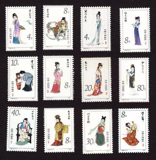 邮票钱币回收   邮票回收值多少钱一张