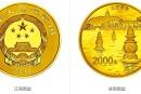 杭州西湖文化5盎司金銀幣價格  杭州西湖文化5盎司金銀幣圖片