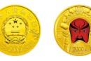 关羽金币价格 关羽金币收藏价值