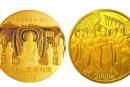 龙门石窟金银币价格 龙门石窟金银币图片介绍