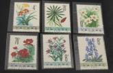 T72药用植物(第二组)邮票 图片及价格