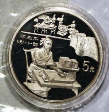 印刷术金币价格及图片