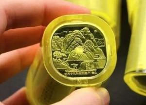 武夷山纪念币回收价格 武夷山纪念币回收多少钱一枚