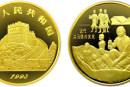 漢代兵馬俑的發現金幣價格及圖片