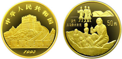 汉代兵马俑的发现金币价格及图片