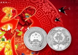 2015年3元福字银币暴涨 2015年3元福字币多少钱