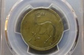 马兰十文铜币细颈马图片及介绍 马兰十文铜币细颈马值多少钱