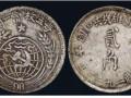 苏维埃银元的最新价格 版别图片