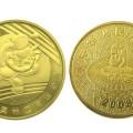 北京奥运会乒乓球纪念币 价格及收藏价值