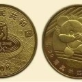 北京奥运会射箭纪念币 价格单枚