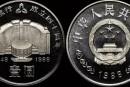 中國人民銀行成立40周年紀念幣 真偽圖片鑒別