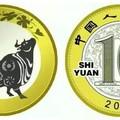 牛年普通纪念币预约2021 预约最新消息