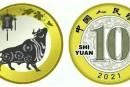 牛年普通紀念幣預約2021 預約最新消息