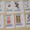 T98吳昌碩作品選郵票 單枚套票價格