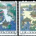 T96苏州园林——拙政园邮票 价格及收藏价值如何