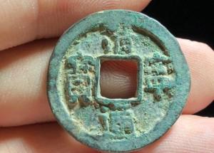 清宁通宝最新价格 清宁通宝是什么时候铸造的