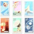 T108航天邮票 t108航天邮票价格及发行量