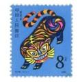 T107丙寅年邮票 价格及防伪特征