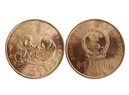 大熊猫特种纪念币 价格及收藏价值
