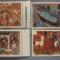 T116敦煌壁画(第一组)邮票 整版票价格