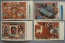 T116敦煌壁畫(第一組)郵票 整版票價格