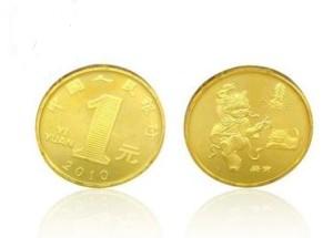 2010虎年贺岁纪念币 单枚价格及真假鉴别