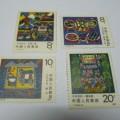 T118今日农村邮票 发行背景
