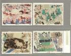 T126敦煌壁画(第二组)邮票 图片