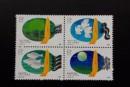 T127环境保护邮票 单枚邮票价格