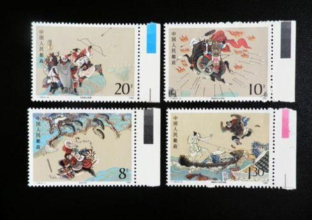 T138中国古典文学名著--《水浒传》(第二组)邮票 图片