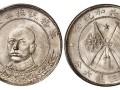 唐继尧银元有哪些版别 唐继尧银元的历史意义