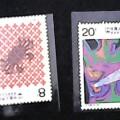 T136群策群力,攻克癌症邮票 图片