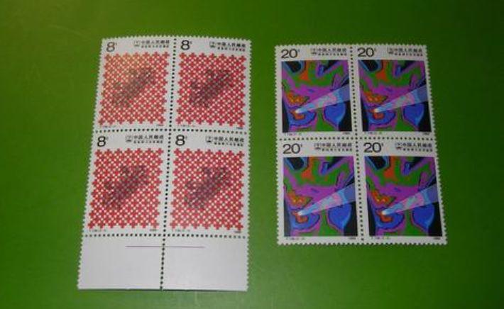 T136群策群力,攻克癌症邮票 发行量及价格