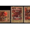 T135马王堆汉墓帛画邮票 T135马王堆邮票图片