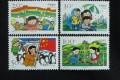 T137兒童生活(附捐郵票)郵票