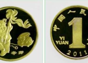 2011兔年贺岁纪念币 价格最新图片