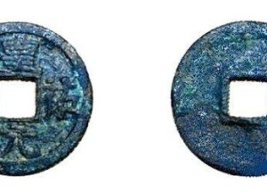 皇祐元宝是什么年代的 皇祐元宝铸造背景介绍
