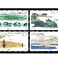 T144杭州西湖邮票 真伪鉴别