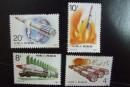 T143國防建設——火箭騰飛郵票 價格圖片