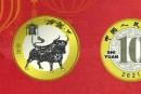 牛年紀念幣發行安排 2021牛年紀念幣預約注意事項