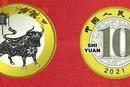 工商銀行2021年紀念幣 如何預約2021年紀念幣