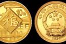 2021年賀歲金銀幣價格是多少 2021年賀歲金銀幣收藏價值